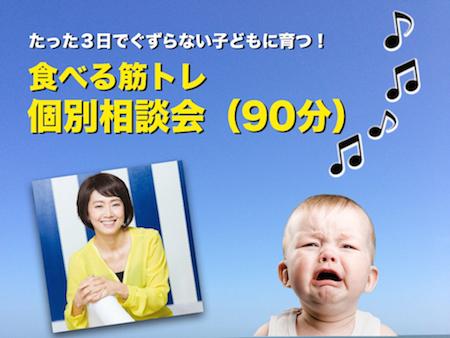 kobetu_lp.jpg