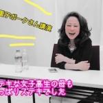 全米1の高校生に、日本人女性が選出!〜重子ボークさんにそのヒミツを伺いました